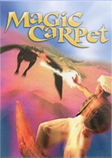 Magic Carpet™