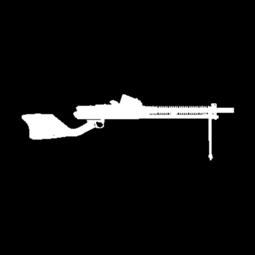 Image of Type 11 LMG