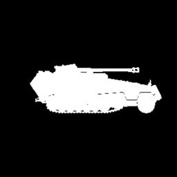 Image of SD. KFZ. 251 PAKWAGEN