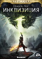 Dragon Age Инквизиция Распад